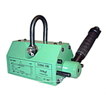 Zvedací magnet ESTIL EHMK-600